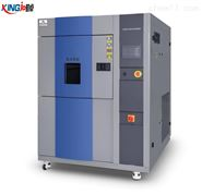 静态温度冲击试验箱,高低温冲击老化箱