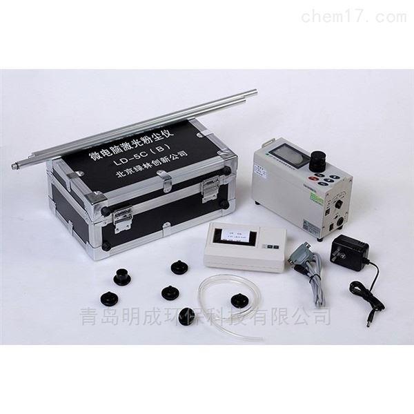 LD-5C型微电脑激光粉尘仪 多种切割器兼容