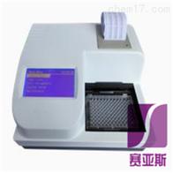 SYH-SY96兽药残留检测仪