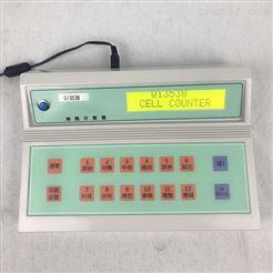 Qi3536血细胞分类计数器*