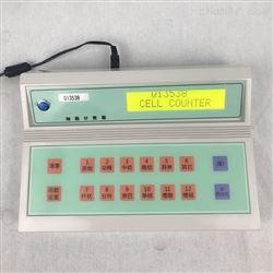 Qi3536血细胞分类计数器