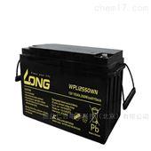 广隆蓄电池WPL12550WN/12V155AH规格容量