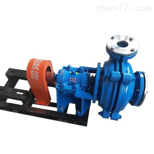 朴厚AH单级离心渣浆泵