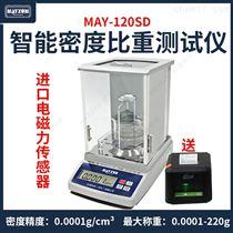 MZ-Z600大理石密度测试仪 矿石比重计 比重天平