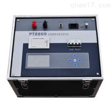 PT2200-15多倍频感应耐压测试仪