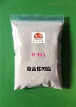 D296R大孔強堿性陰離子交換樹脂