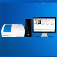 BYCM-30全自动药物颜色分析仪