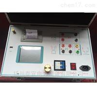 2200V/5A互感器伏安特性测试仪