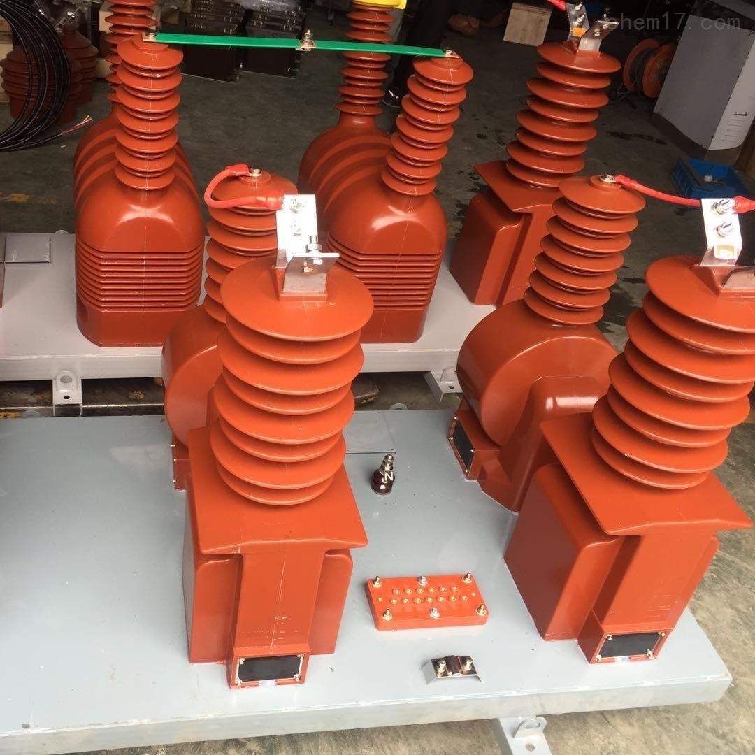 JLSZY-35KV高压电力计量箱厂家
