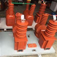 JLSZY-35KV高壓電力計量箱廠家