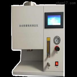 SH10 9流量自动控制 残炭仪 石油产品