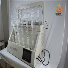 QYZL-6B全自动六位智能体化蒸馏装置,带称重功能