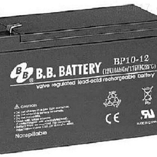 台湾BB蓄电池BP10-12销售提供报价