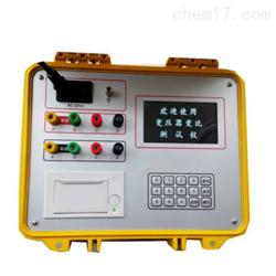 ZBC-A变压器变比组别测试仪