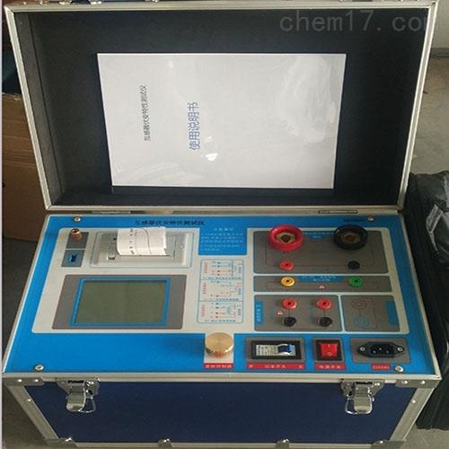 互感器CTPT测试仪