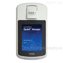 RNA赛默飞Qubit4.0荧光定量仪