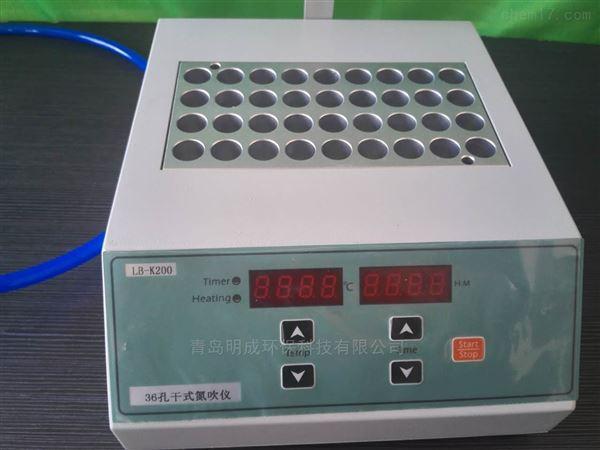LB-K200(B) 干式氮吹仪12孔24孔36孔