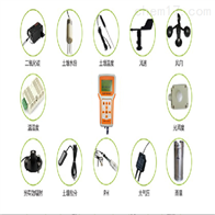 NHJC-I农业环境手持测定仪