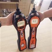 PCT-LB-01英国离子PCT-LB-01型VOC气体检测仪虎牌