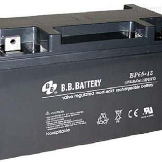台湾BB蓄电池BP65-12批发零售