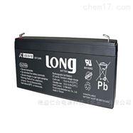 广隆蓄电池LG2.6-12/12V2.6AH详细规格