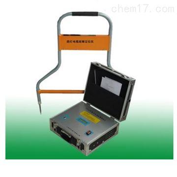 EDHZC-4路灯电缆故障测试仪