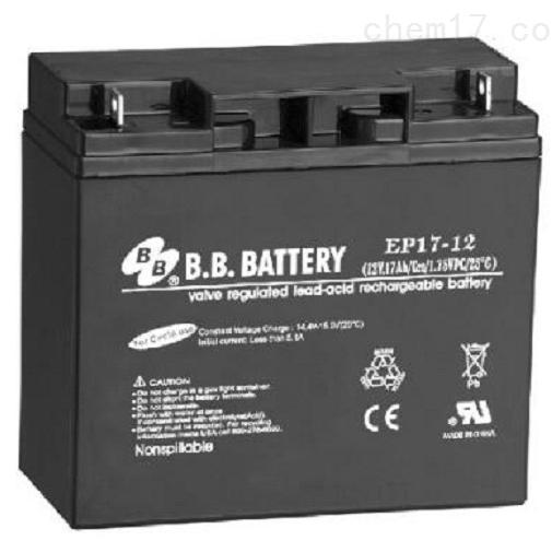 台湾BB蓄电池EP17-12销售中心报价