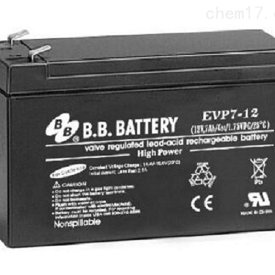 台湾BB蓄电池EVP7-12区域代理选购