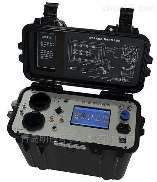 LB-6030型烟气汞气态汞采样器