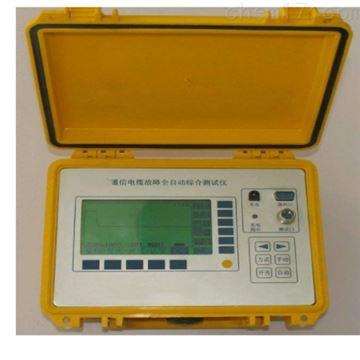 XK-1011通信电缆故障测试仪
