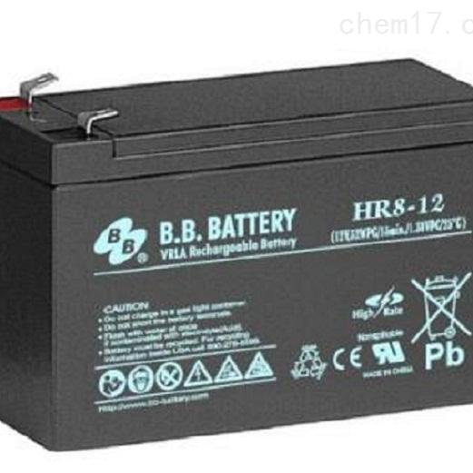 台湾BB蓄电池HR8-12品牌报价