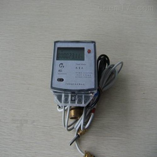 超声波IC卡热量表