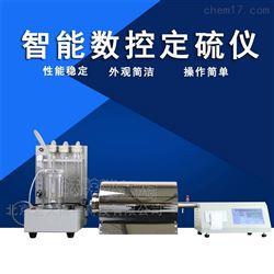 TFDL-10智能触控触摸屏测硫仪智能汉显定硫仪