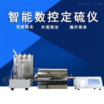 TFDL-10智能触控测硫仪*汉显定硫仪_煤质化验设备