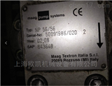 德國MAAG油泵NP36/36上海馬格一級代理