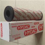 德国贺德克hydac滤芯0060D010BN/HC现货