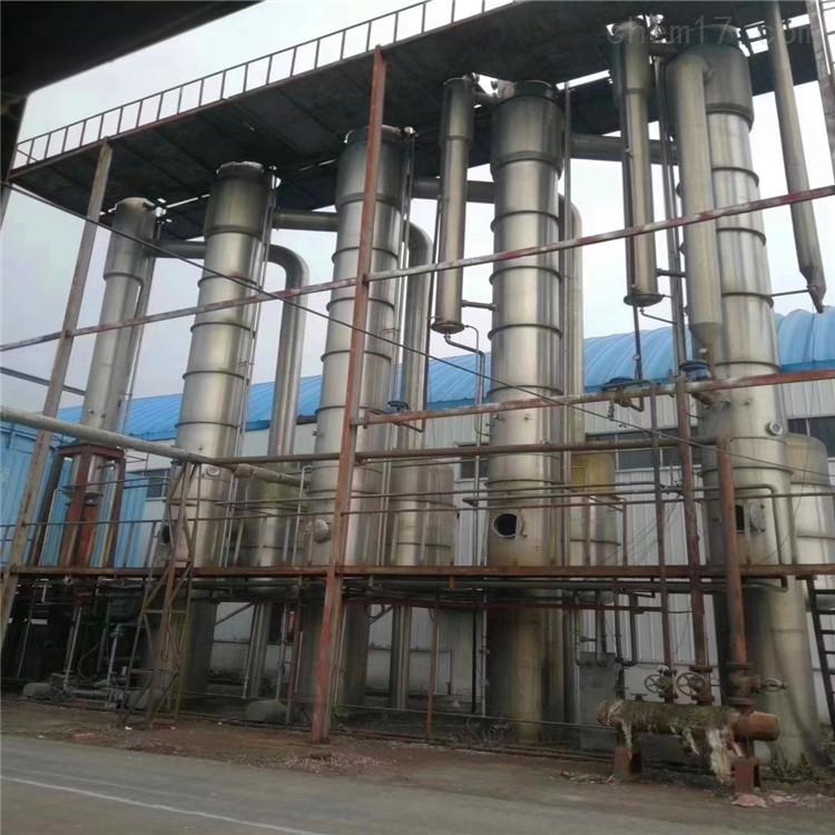 10吨二手强制循环蒸发器供应商