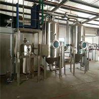 出售全套二手6吨三效废水蒸发器