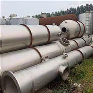 15吨工业废水处理 二手不锈钢强制循环蒸发器
