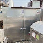 出售二手不锈钢热风循环干燥箱