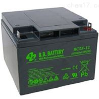 12V28AH台湾BB蓄电池BC28-12销售中心