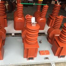 JLSZW-35干式35KV组合式互感器