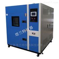 GDWC-100/3冷熱沖擊試驗箱