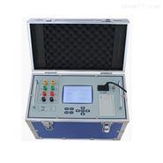 三通道直流电阻测试仪带助磁消磁