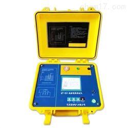 望特电气双显绝缘电阻测试仪