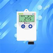 无线温湿度记录仪wifi高精度