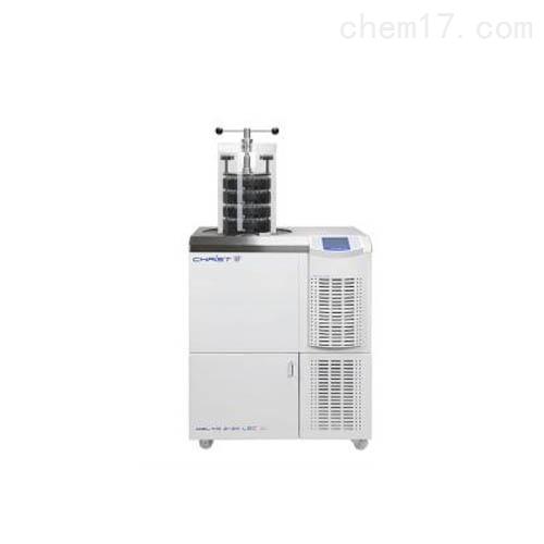 德国Christ实验室型冻干机