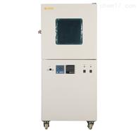 DZF-V系列全自动真空干燥箱(真空烘箱)