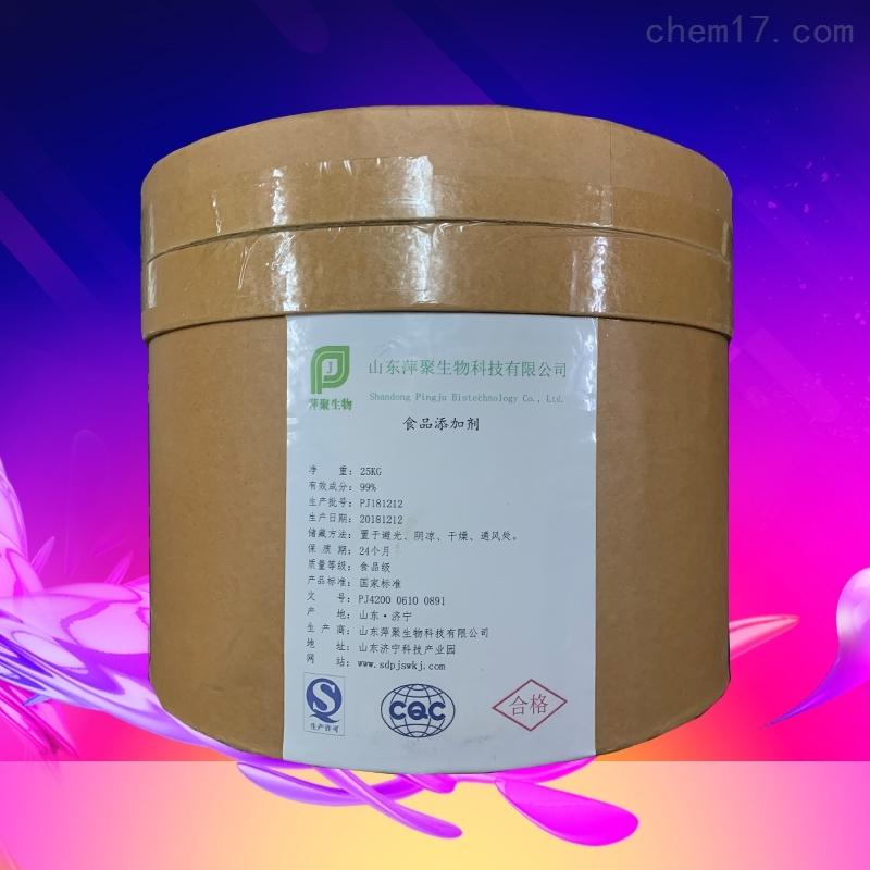 酪朊酸钠生产厂家厂家