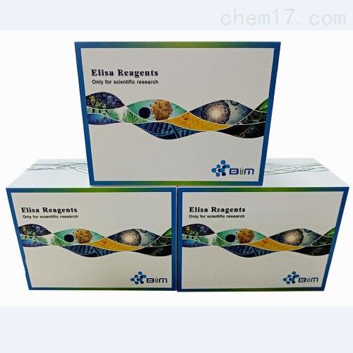 sTNFR1,BIM小鼠可溶性肿瘤坏死因子受体1 ELISA试剂盒